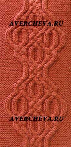 узор спицами Cable Knitting Patterns, Knitting Stiches, Crochet Stitches Patterns, Knitting Charts, Lace Patterns, Lace Knitting, Stitch Patterns, Avercheva Ru, Knitting Projects