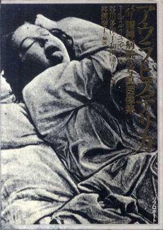 アウラ・ヒステリカ パリ精神病院の写真図像集  J・ディディ=ユベルマン 谷川多佳子他訳  1990年/リブロポート カバー 小口少ヤケ  ¥10,500