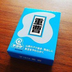 kiyonobu mitamuraさんはInstagramを利用しています:「いつも行く歯医者がとにかく食用の重曹をすすめる。コップ1杯の水にひとつまみの重曹でうがいをすると歯は白くなり歯肉炎や虫歯を防いで扁桃炎にまでも効くと。コップ1杯の水にひとつまみの重曹を飲めば疲労回復や胃腸にいいと。洗顔料にひとつまみの重曹をまぜるとシミくすみがきれいに消えてくれると。万能すぎる。ちなみにこれ80円。…」 Make Beauty, Beauty Care, Health Diet, Health Fitness, Home Doctor, Beauty Book, Natural Life, Body Care, Health And Beauty