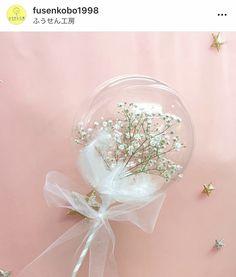 Flower Box Gift, Flower Boxes, Balloon Flowers, Balloon Bouquet, Valentines Balloons, Flower Arrangements, Balloon Arrangements, Birthday Balloon Decorations, Balloon Gift