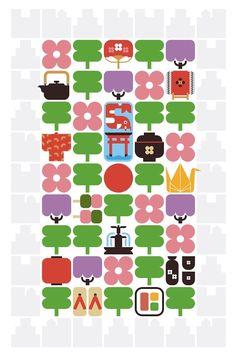 Designer Creates Minimalist Symbols Of Japan's Culture - DesignTAXI.com