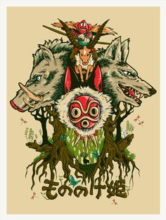 princess mononoke Studio Ghibli Art, Studio Ghibli Movies, Anime Tattoos, Spirited Away, Hayao Miyazaki, Naruto, Manga Anime, Anime Art, Fan Art