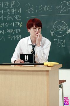 Run BTS ep 65 behind the scenes Daegu, Min Yoongi Bts, Min Suga, Jimin, Seokjin, Namjoon, Taehyung, Hoseok Bts, This Man