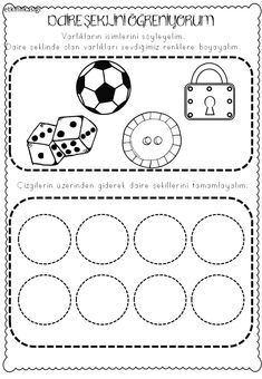 Teaching Kindergarten, Homework, Shapes, Geometric Fashion, Initials, Activities, School