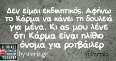 Image shared by Vicky. Find images and videos about funny, quotes and greek on We Heart It - the app to get lost in what you love. Greek Quotes, Coffee Love, Quotes For Him, Find Image, We Heart It, Funny Quotes, Jokes, Humor, Math Equations