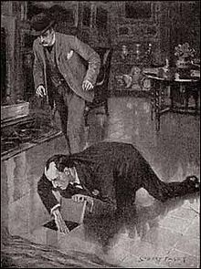 The Adventure of the Second Stain by Sir Arthur Conan Doyle