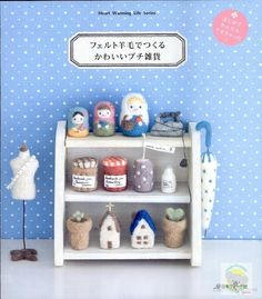 Mini Accessories, Needle Felted eBook, Kawaii, PDF Pattern { NF-005 }