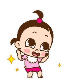 Cartoon Gifs, Baby Cartoon, Cartoon Art, Cute Couple Cartoon, Cute Love Cartoons, Flash Animation, Hand Lettering Art, Cute Love Gif, Gif Collection
