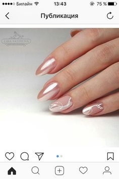 Paznokcie Classy Nails, Simple Nails, Trendy Nails, Cute Nails, Elegant Nail Art, Elegant Nail Designs, Nail Art Designs, Rose Gold Nails, Metallic Nails