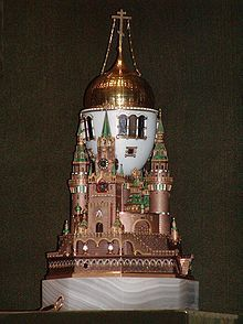 The Moscow Kremlin Egg is by far the largest of the Fabergé eggs and was inspired by the architecture of the Cathedral of the Assumption (Us...
