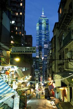 Views: The Center, #HongKong