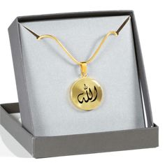 Discover our selection of Muslim printed on demand products. Islamic Gifts, Glass Coating, Gold Necklace, Pendant Necklace, Horoscope Signs, Sagittarius, Gifts For Women, 18k Gold, Women Jewelry
