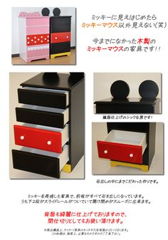 Really cute idea....just for the instructions in Japanese!