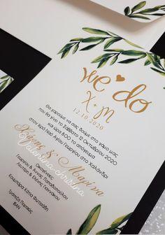 Προσκλητήρια γάμου ελιά by valentina-christina 2105157506 Wedding, Vintage, Valentines Day Weddings, Vintage Comics, Weddings, Marriage, Chartreuse Wedding
