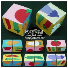 Felt veggie blocks