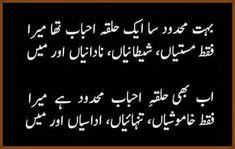 70 Best tishnagi -e -dil images in 2019   Urdu quotes, Urdu