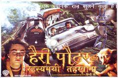 India Poster, Harry Potter, Hindi Movies, Monster Trucks, Photos, Cinema, Movie Posters, India, Movies