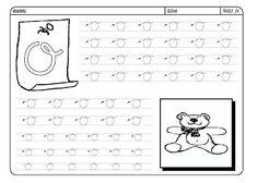 Grafismos de las letras - Secretos Marlove Batman Vs Superman, Diagram, Album, Writing, Learning, Facebook, Google, Literacy Activities, Teaching