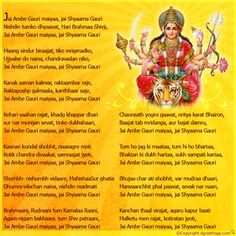 Dgreetings - Navaratri Cards