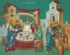 Wedding Icon, Byzantine Icons, Orthodox Icons, Bible Stories, Mystery, Painting, Fictional Characters, Ministry, Religion