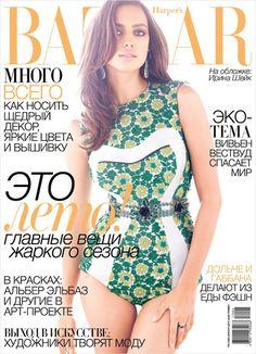 Irina Shayk in Prada for Harper's Bazaar Ukraine