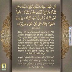 .I love to recite this after every salaat.