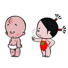Cute Couple Cartoon, Cute Cartoon Pictures, Cute Cartoon Characters, Cute Love Cartoons, Cartoon Gifs, Baby Cartoon, Funny Cartoons, Cute Pictures, Animated Emoticons