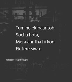 Sach me maa 😭☹️🙁 Hurt Quotes, Bff Quotes, Funny Quotes, First Love Quotes, Cute Love Quotes, Understanding Quotes, Unspoken Words, Real Friendship Quotes, Cute Attitude Quotes