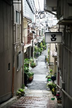 South Korea .. #alleys #streets