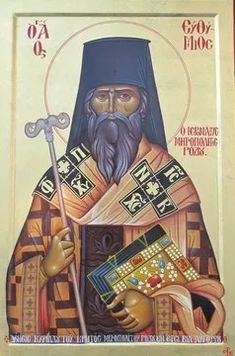 Orthodox Icons, Darth Vader, Faith, Baseball Cards, Fictional Characters, Loyalty, Fantasy Characters, Believe, Religion