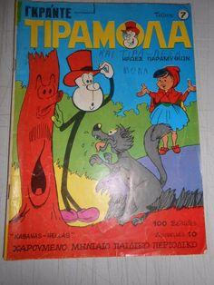 RARE GRANDE TIRAMOLA  #7 , RARE GREEK EDITION COMICS ,  10 DRAXMAS , YEAR 1971