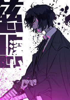 Stray Dogs Anime, Bongou Stray Dogs, Manga Love, I Love Anime, Dazai Osamu Anime, Asuna, Anime Films, Memes, Book Art