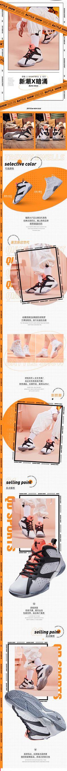 Web Design, Game Ui Design, Layout Inspiration, Graphic Design Inspiration, Web Layout, Layout Design, Chinese New Year Design, Best Banner Design, Event Branding