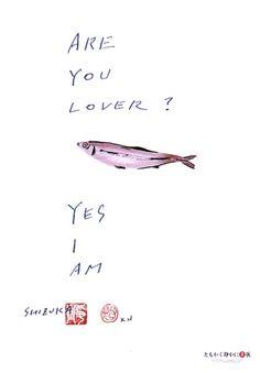 Japanese Poster: Are You Lover? Keisuke Nagatomo. 2004