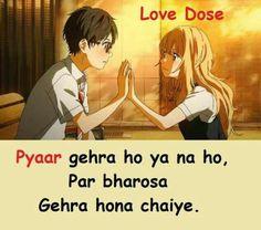 #Pyaar gehra ho ya na ho Par bharosa  Gehra hona chaiye