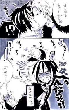 Sting & Rogue Kiss part 2