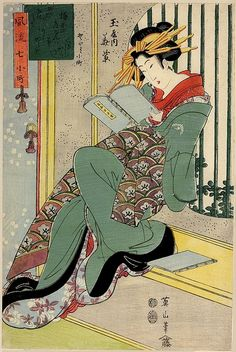 """Courtesan reading poet Ono no Komach`s biography"" c. 1812 by Kikugawa Eizan   Flickr - Photo Sharing!"