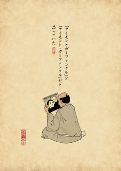 Y氏の自由律俳句 Comics, Illustration, Funny, Movie Posters, Sketch, Sketch Drawing, Film Poster, Funny Parenting, Sketches