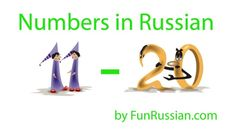 Count in Russian From 11 to 20