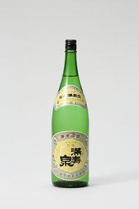 20151020 今週呑んでいる日本酒 本醸造酒です。
