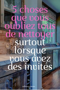 5 choses que vous oubliez tous de nettoyer lorsque vous recevez Home Decor Wall Art, Diy Room Decor, Wall Clock Wooden, Thing 1, Technology World, Gifts For Office, Halloween Activities, Diy Crafts To Sell, Interior Design Living Room