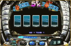 5PK好玩在哪裡? 博弈遊戲研究室告訴你5PK的樂趣所在! http://5pk7pk.com.tw/5pk7pk/funny-5pk