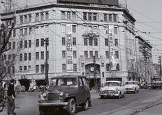Seoul: Hwashin Department Store on Chong-ro, 1965