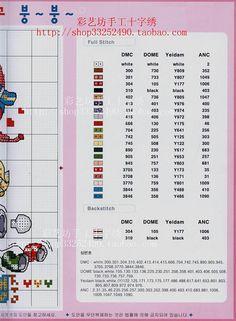 SODA GRAFICOS КОРЕЯ супер мило ,,, (стр. 12)   Узнайте ремесел является facilisimo.com