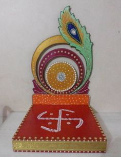 Ganpati Decoration Makhar