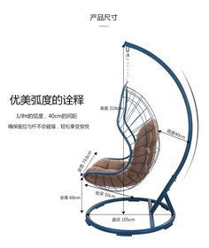 Standard Useful Swing Seat Dimensions - Engineering Discoveries Iron Furniture, Steel Furniture, Home Decor Furniture, Industrial Furniture, Furniture Design, Metal Projects, Welding Projects, Metal Crafts, Swing Seat
