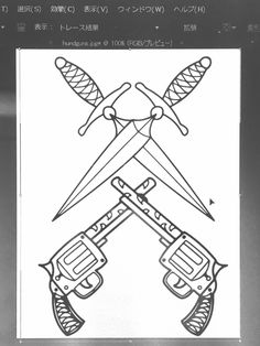 Weapons tattoo idea