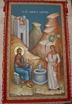 Byzantine Icons, Byzantine Art, Jacobs Well, Greek Icons, Religious Icons, Orthodox Icons, Iconic Women, Western Art, Christianity