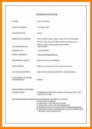 image result for marriage biodata format download word format