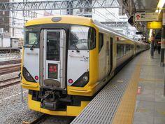 Bousou Line Limited Express